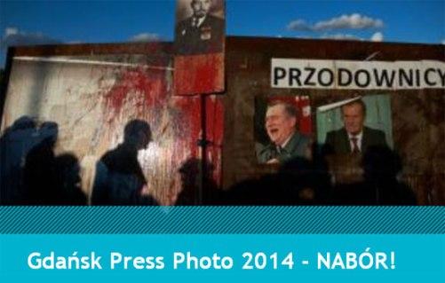 Gdansk-Press-Photo-2014