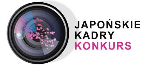Japonskie-kadry