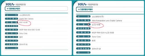 RRA-5100_QX30