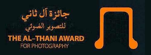 Al-Thani-Award_4