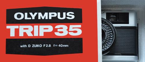 Olympus-TRIP-35_2
