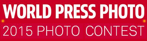 WPP2015-logo