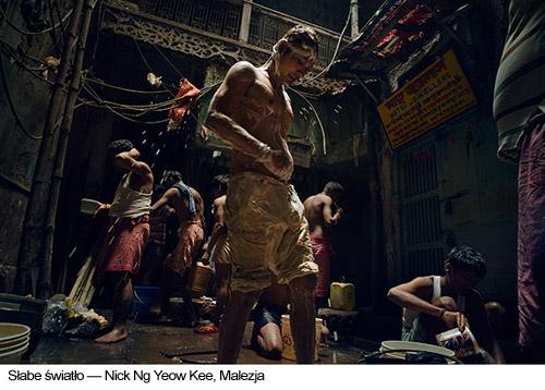 SWPA-Nick-Ng-Yeow-Kee