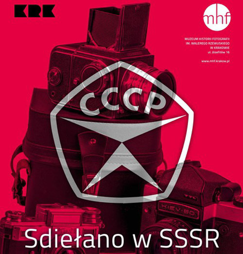 Sdielano-w-SSSR
