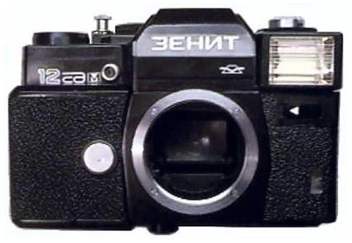 Zenit-12sd-M