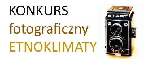 Konkurs-Etnoklimaty-2015