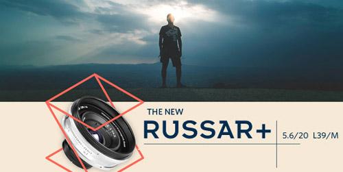 Russar-20-mm_1