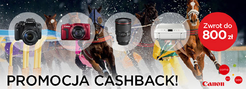 Canon_CashBack_2015