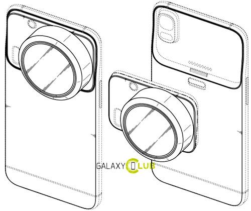Samsung-patent2