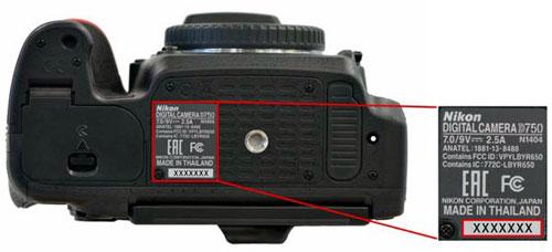 Nikon-D750_20