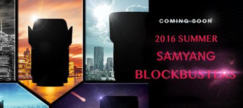 Samyang-Blockbusters_1