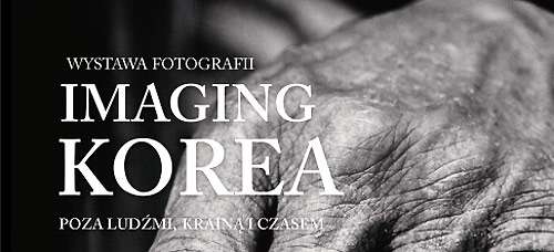 imaging-korea0
