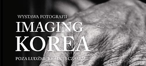 imaging-korea0