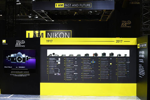 nikon-cp2017_4